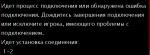 Screenshot_207.png