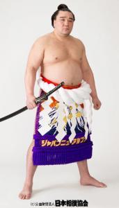 Rikishi's Photo
